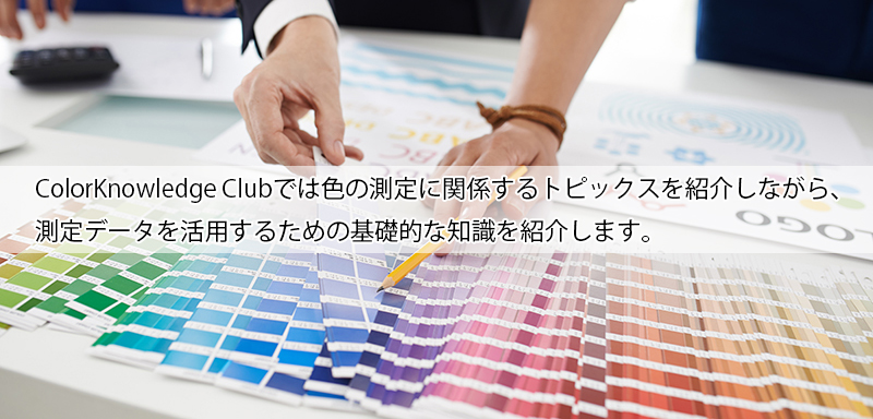 colorknowledgeclub